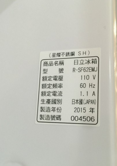 2015-08-12_174456.jpg