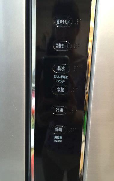 2015-08-12_175026.jpg