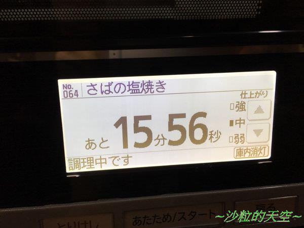 2016-02-24_152549.jpg