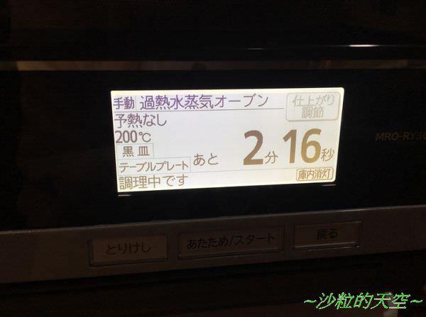 2016-02-24_152700.jpg